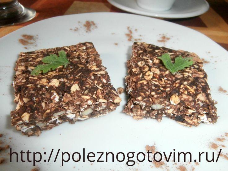 Шоколадно – овсяное печенье без выпечки Вкусное шоколадное печенье из овсяных хлопьев готовится быстро и просто без выпечки, муки, сахара и яиц. Это самый простой и полезный рецепт вкусного лакомства.