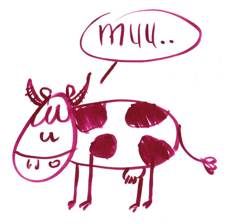 cow in burgundy - mono