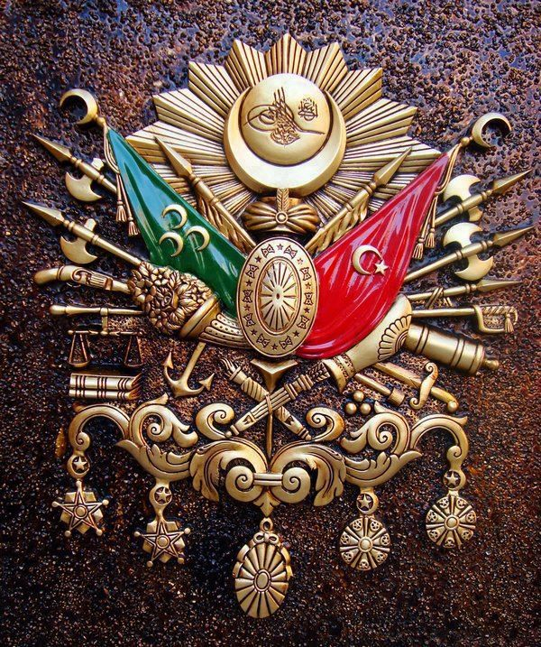 Coat of Arms of Ottoman Empire.