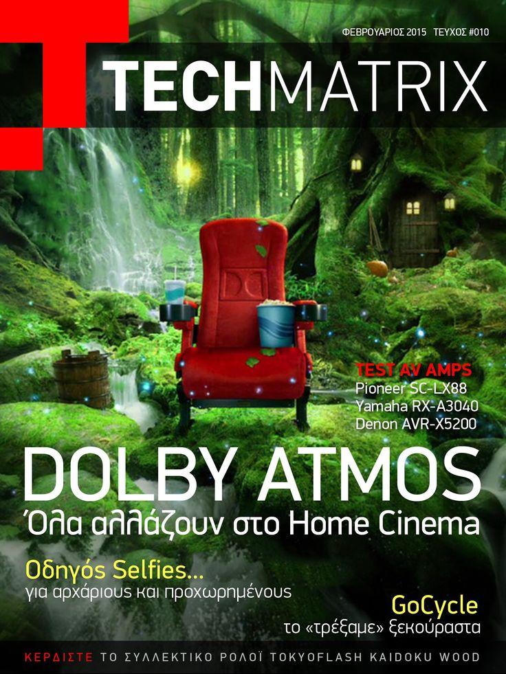 Αφιέρωμα: Dolby Atmos | The Selfie Universe | GoCycle G2R | Rosetta | Στα άδυτα του Star Wars | LG 55EC930V | Apple iPad Air 2 | Elac FS509VX-JET | | Panasonic DMC-LX100 | Συνέντευξη: Μαρίζα Ρίζου | Τα spotify playlists του μήνα