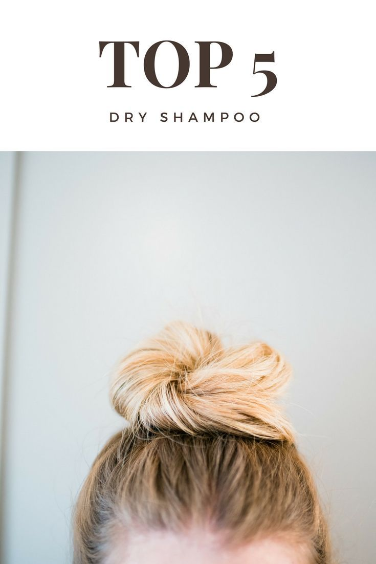 dry shampoo, best dry shampoo, how to use dry shampoo, beauty products, oily hair, dry shampoo products, beauty