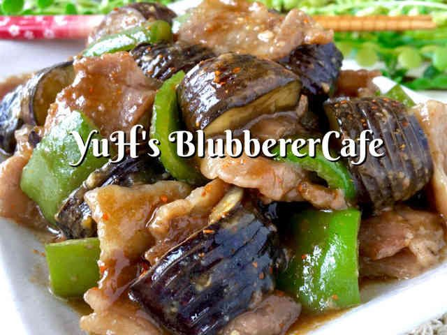 おすすめ♡茄子&豚バラ肉の旨味噌炒めの画像