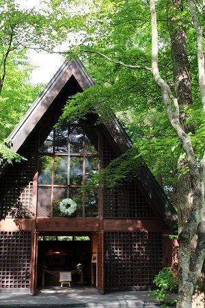 ホテル ブレストンコート近くにある「軽井沢高原教会」。澄みきった空気と美しい自然のなかにたたずむ教会です。 #ウェディング #教会 #軽井沢 #結婚式 #wedding #AneCan