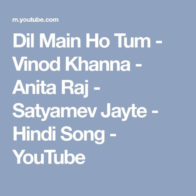 Dil Main Ho Tum - Vinod Khanna - Anita Raj - Satyamev Jayte - Hindi Song - YouTube