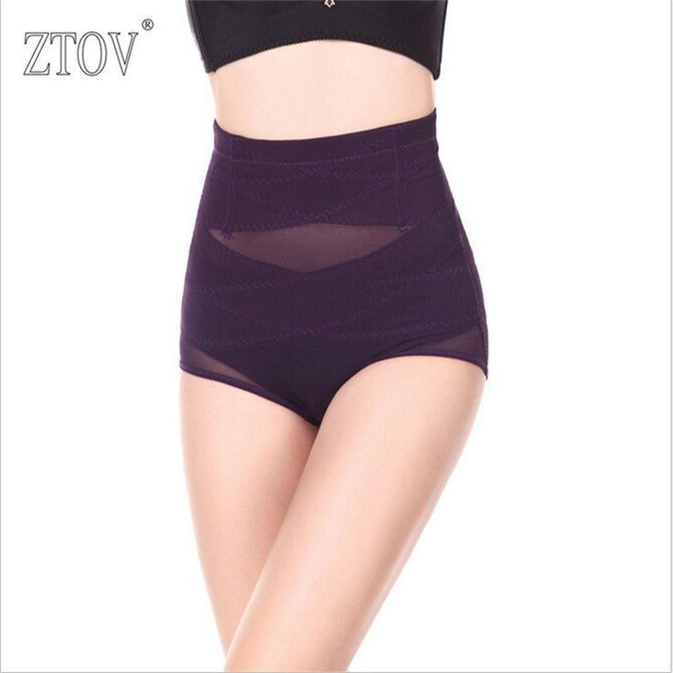 ZTOV Seamless Postpartum Maternity Intimates underwear High Waist Briefs Slimming Pants Shaper Training Corsets Control Panties