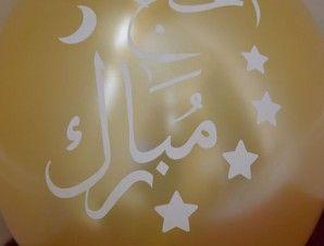 Hajj Mubarak Balloons 10 pack (Gold) | The Muslim Sticker Company