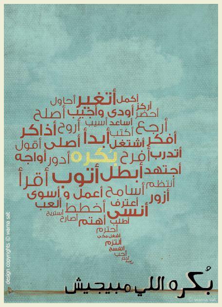 arabic :)