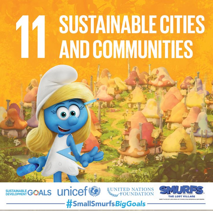 We all need to work together to make our cities inclusive, safe and sustainable. Smurfette suggests carpooling when you can to reduce carbon emissions. Learn more at SmallSmurfsBigGoals.com  #SmallSmurfsBigGoals #TeamSmurfs