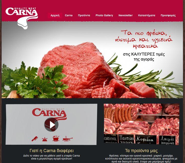 Η New Media Soft σχεδίασε και ανέπτυξε την ιστοσελίδα για την Carna την μεγαλύτερη αγορά κρεάτων. Στην Carna θα βρείτε τα πιο φρέσκα και υγιεινά κρεατικά καθώς και εκλεκτά κρεατοπαρασκευάσματα. Στα προϊόντα της εταιρίας προστέθηκε μια πλούσια σειρά συσκευασμένων τροφίμων, τυριών και οσπρίων. Επισκεφθείτε ένα από τα τρία καταστήματα και κάντε τις πιο νόστιμες αγορές σας. www.carna.gr