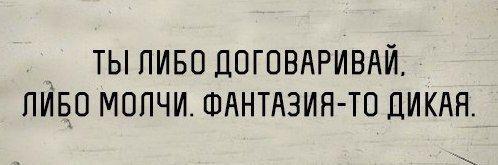 Цитаты, жизненно, фантазия