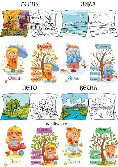Месяцы картинки для детей нарисованные