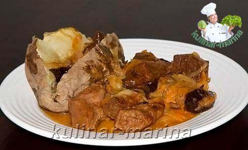 Тушеная свинина с черносливом рецепт