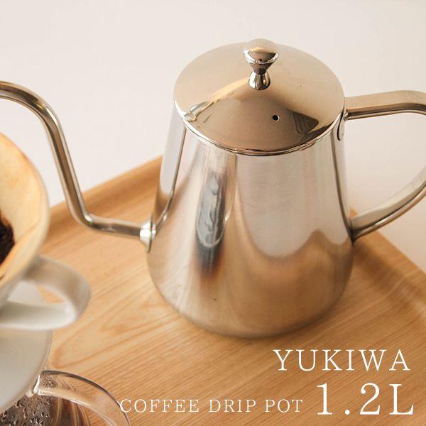 YUKIWA COFFEE DRIP POT