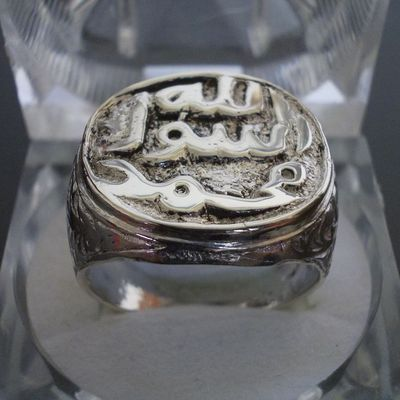 MAGIC RINGS – HEALING RINGS – PROTECTION RINGS – LOVE RINGS +27784002267  Welcome to our Magical Rings page. We have to offer you, many magical rings with a different array of special, magical powers. Magical rings are believed to have mystical powers that cover a whole range of purposes and situations.