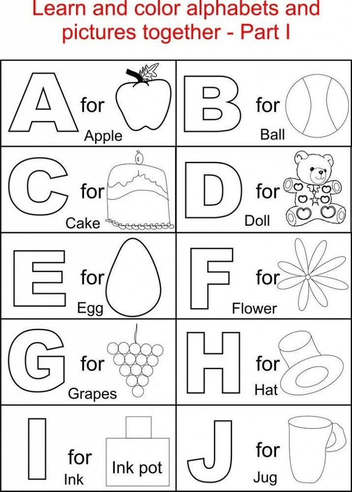 - Educational Printables And Worksheets Kindergarten Coloring Pages, Abc Coloring  Pages, Alphabet Coloring Pages