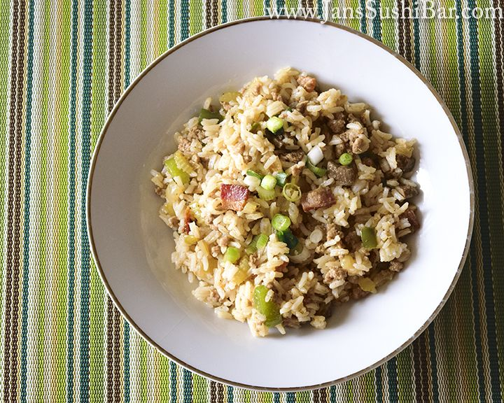Lamb Dirty Rice. The classic and delicious Cajun rice dish with a twist!