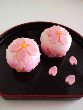 和菓子風♡桜の手毬寿司1♡お花見お雛祭り by BiBiすみれ [クックパッド] 簡単おいしいみんなのレシピが261万品