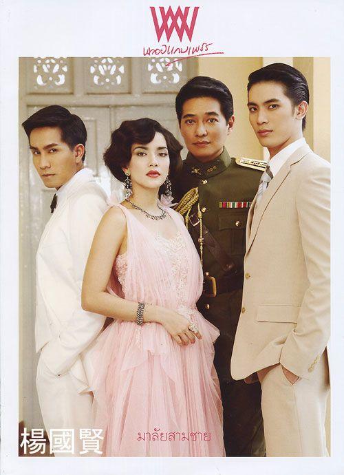 Phim Kiếp Hoa Buồn - Let's Viet