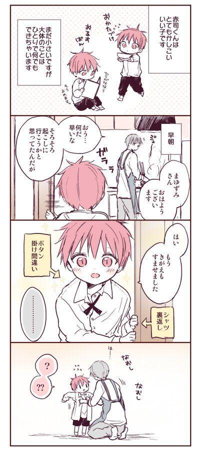 Nawwww little Akashi is so cute ><