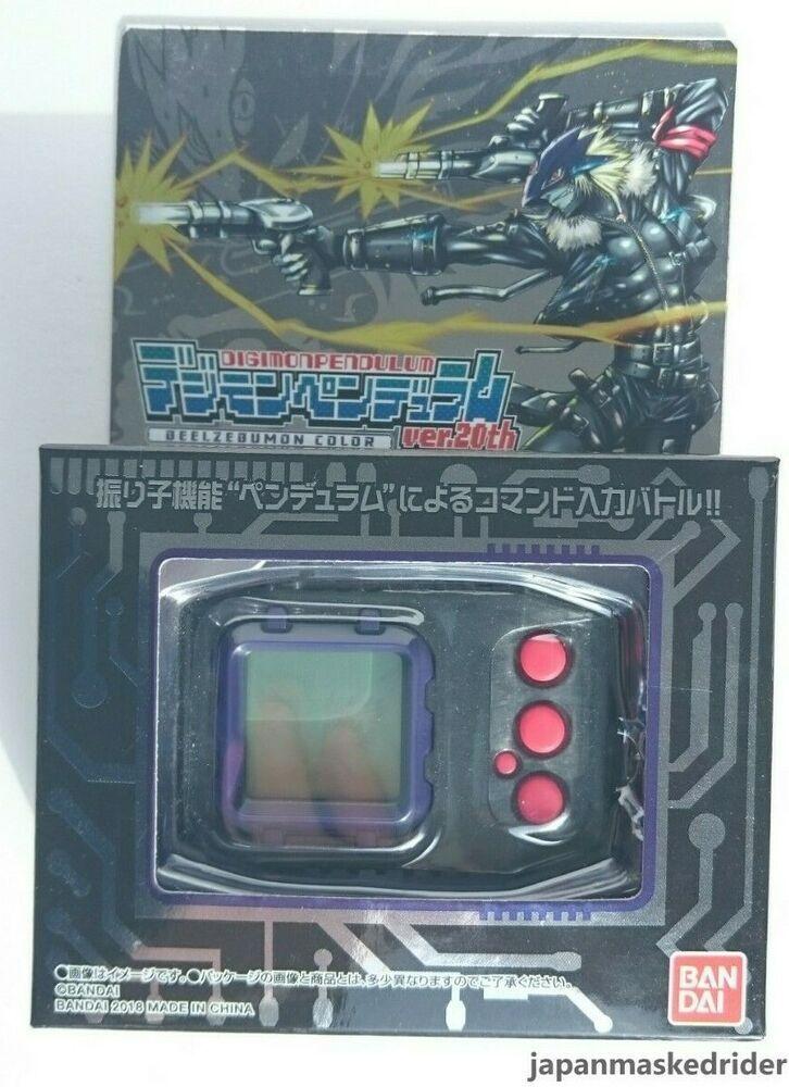 NEW Bandai Digimon Pendulum ver.20th Beelzemon Color Japan