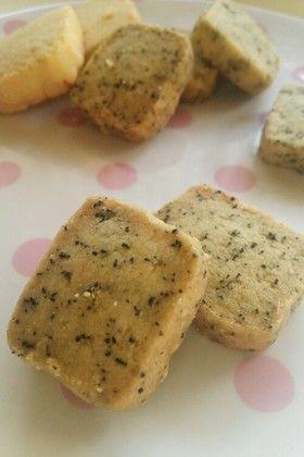 魅惑の...♡紅茶クッキー♡たまご無し♡ by hacchi36 [クックパッド] 簡単おいしいみんなのレシピが247万品