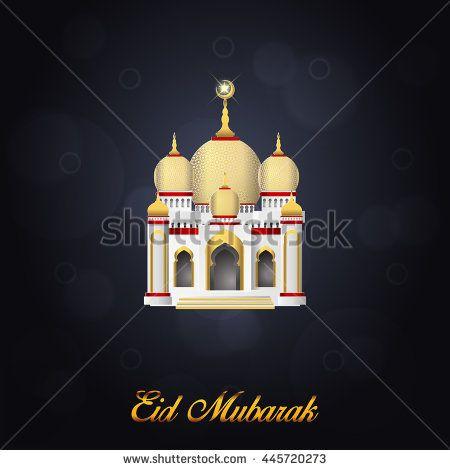 Eid Mubarak Islamic Greeting Banner Design Background