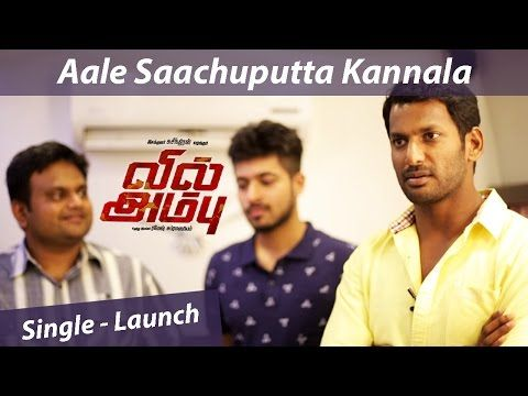 Aale Saachuputta Single Track Launch   Vil Ambu   Vishal