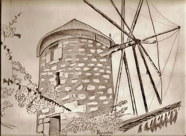 Windmill,Kos island-Greece