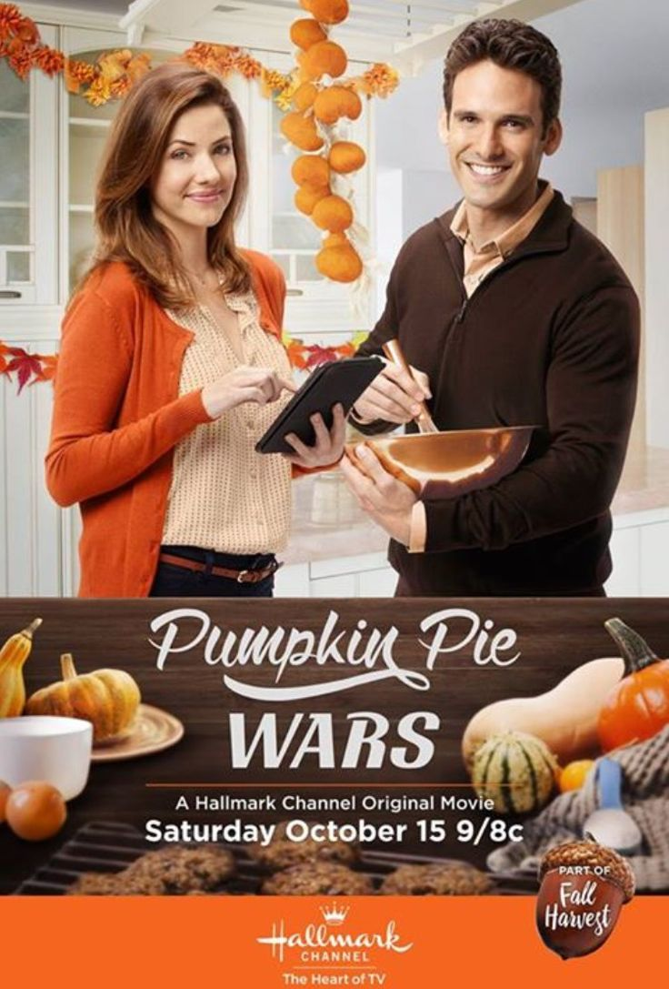 Hallmark Pumpkin Pie Wars | Ok, this was really adorable!! And, now I want some pumpkin pie.