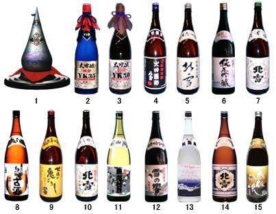 7 Most Expensive Japanese Sake and Urushi Sakazuki  #sake #japandrink #ricewine