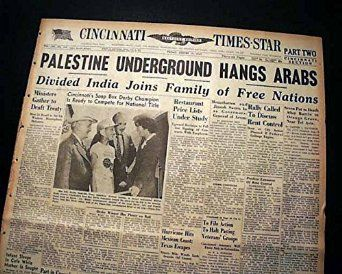 Buy PARTITION OF Union of INDIA Dominion of Pakistan Independence 1947 Old Newspaper CINCINNATI TIMES-STAR, August 15, 1947 in Cheap Price on m.alibaba.com
