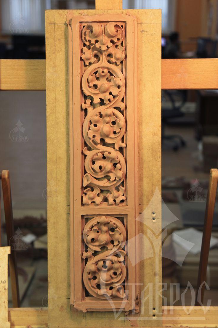 Готический орнамент. Лепка. Скульптурный пластилин. Gothic ornament. Modeling. Sculptural clay. #скульптура #готика #декор #art #sculpture #decor #gothic