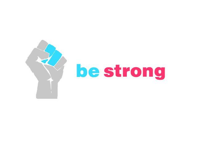 Будь сильным