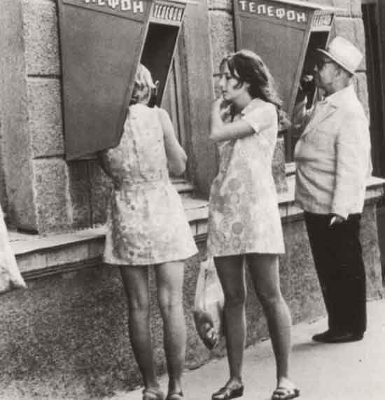 Фотографии, на которых видна неподдельная красота, а не работа визажистов и ретушеров. .. Фотограф Борис Игнатович, «Молодость» 1930 год. Фотограф…