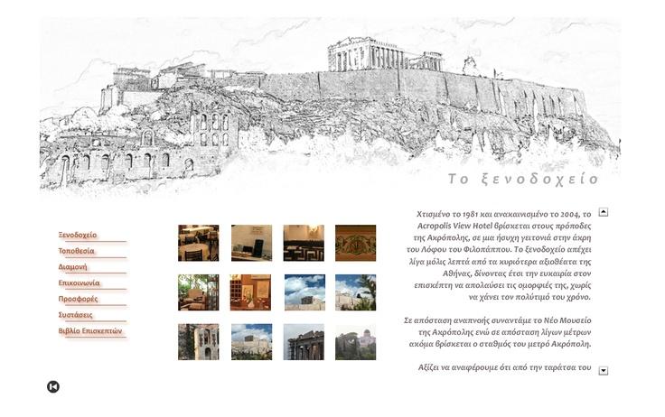 Acropolis View Hotel - Athens