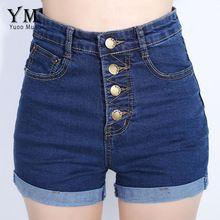 YuooMuoo 2017 Moda 4 Botones Retro Elástico Pantalones Cortos de Cintura Alta Feminino Pantalones Cortos de Mezclilla para Las Mujeres Suelta más Tamaño Blue Jeans corto(China (Mainland))