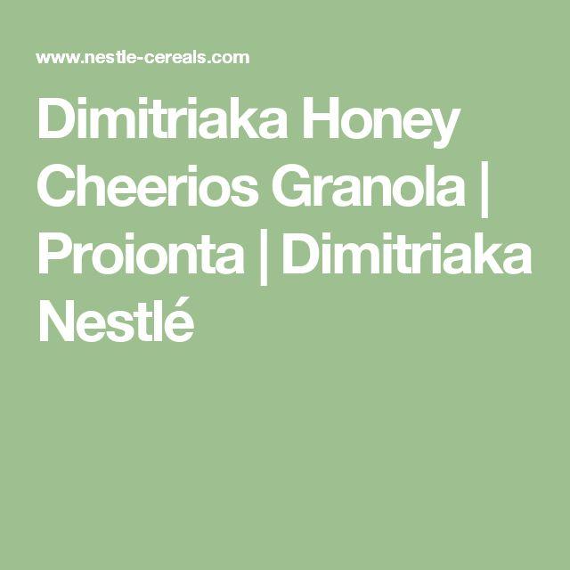 Dimitriaka Honey Cheerios Granola   Proionta   Dimitriaka Nestlé