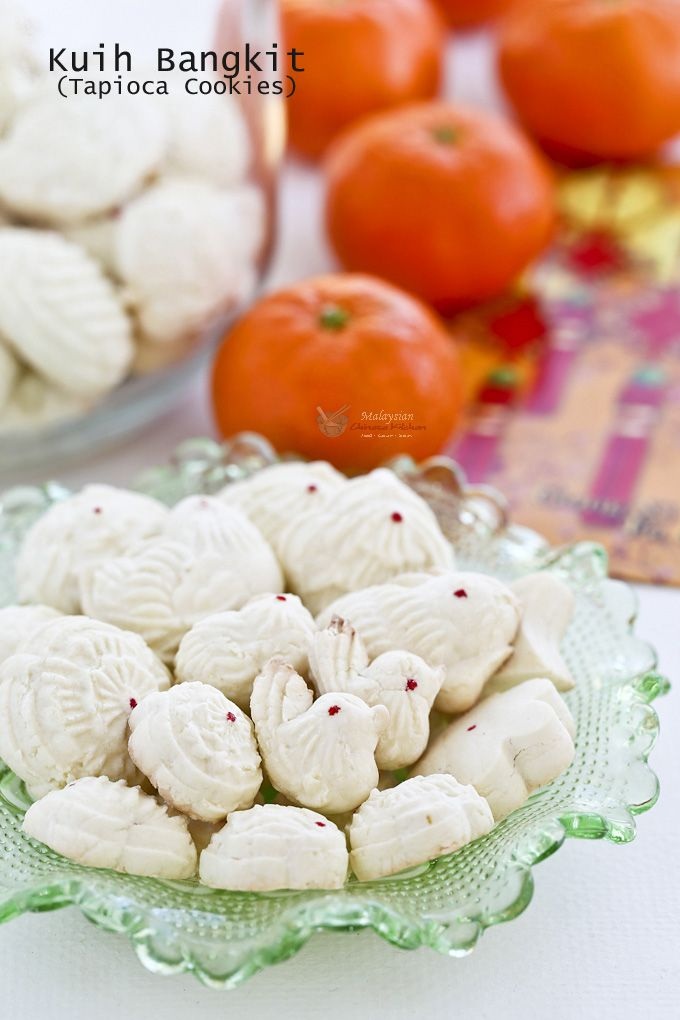 Light, airy, and fragrant Kuih Bangkit (Tapioca Cookies) are a Chinese New Year favorite in Malaysia and Singapore. Uses only 5 ingredients with detailed video instructions. #nyonyarecipes #malaysianchinesecuisine #tapiocacookies