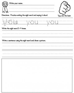 Printables Word Sight   sight  Printable Worksheets  Dolch you worksheet you Pinterest  word