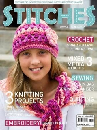 Stitches South Africa №54 2017 скачать бесплатно