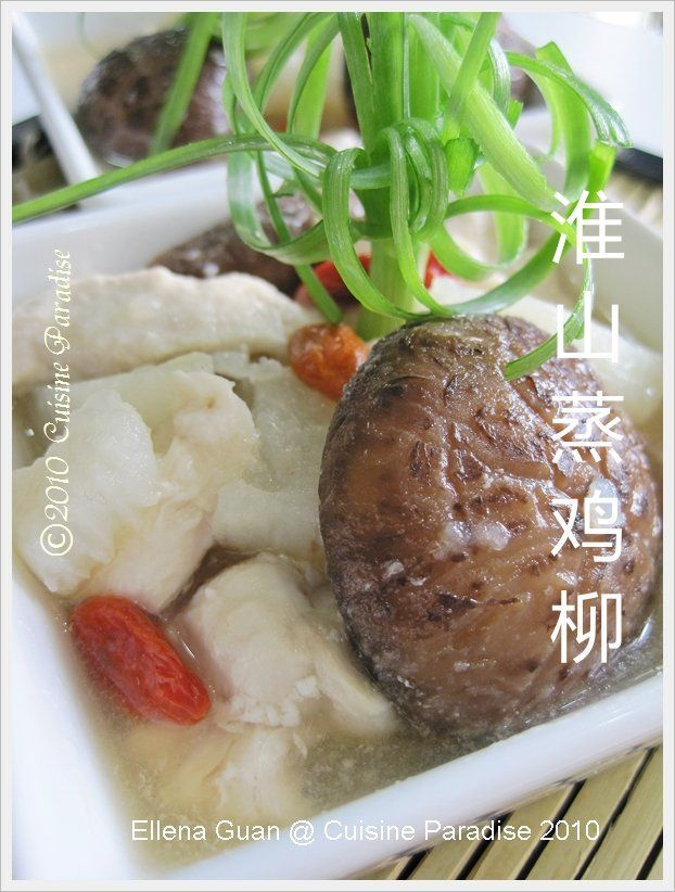 522 best singapores food recipes images on pinterest singapore cuisine paradise singapore food blog recipes reviews and travel steam chicken fillet forumfinder Gallery