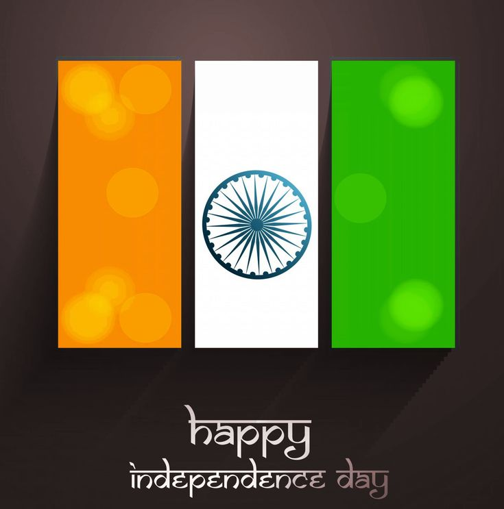 17 Best Images About 15th August Independence Day On