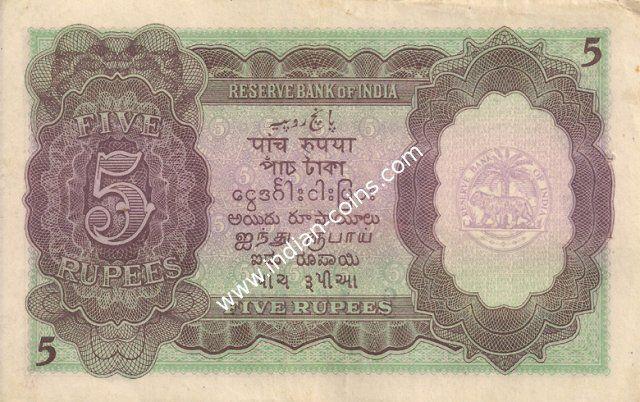 British India Bank Notes - Si No 155832