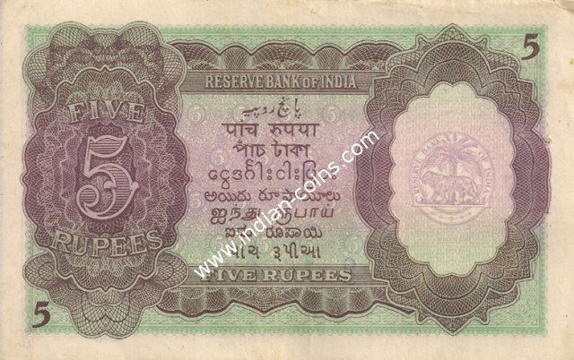 British India Bank Notes - Si No 155832