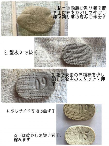 簡単可愛い♡箸置き4種の作り方! - 暮らしニスタ シンプルモノトーン箸置き!