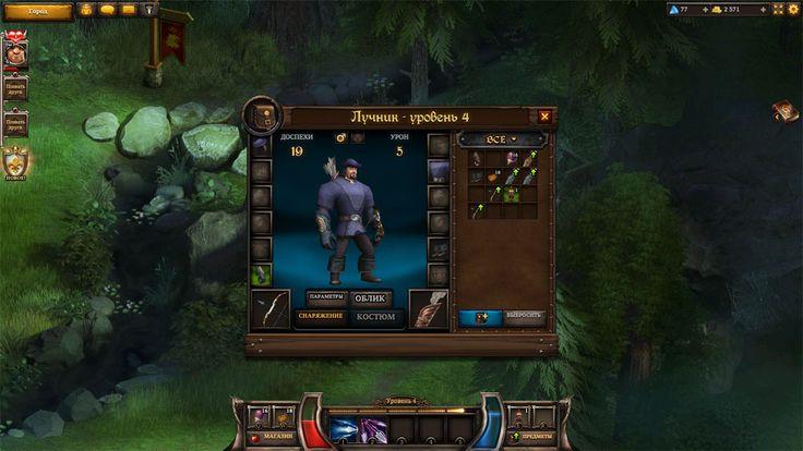 KingsRoad: обзор, отзывы, видео, скриншоты, рейтинг, похожие игры