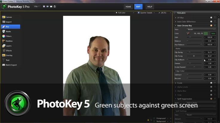 Photokey 5 Pro Serial Key