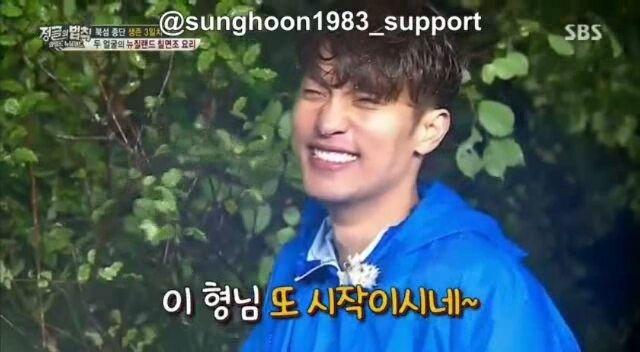 25 個讚,1 則留言 - Instagram 上的 Debbie Moh(@debbie_moh):「 #Repost @sunghoon1983_support ・・・ [ EP267 clip 3 ] #SUNGHOON #SBS  program <Jungle's Law Wild New… 」
