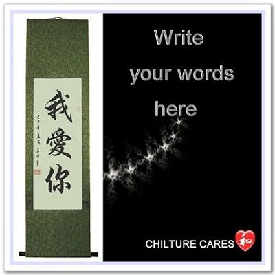 Write Your Words in Chinese Characters Calligraphy Art.