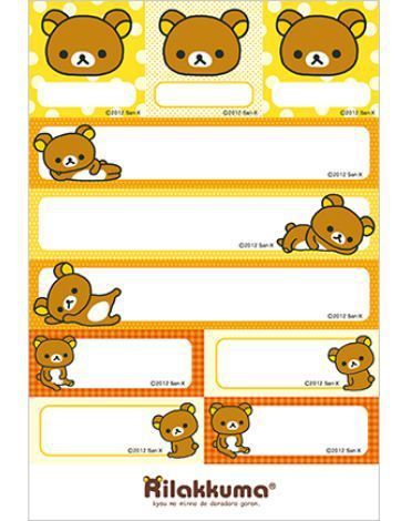 Free Printable Rilakkuma Name Label Sticker                                                                                                                                                                                 More